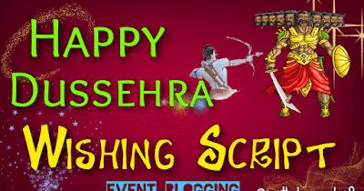 Dussehra wishing script for blogger