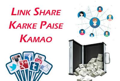 earn-money-by-shorten-link