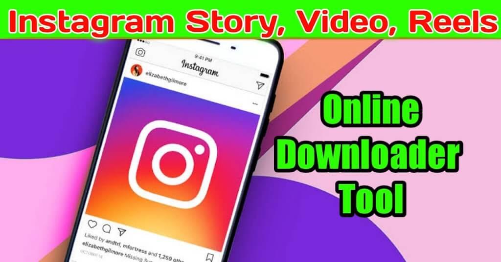 instagram की Video, Photos, IGTV, Reels download