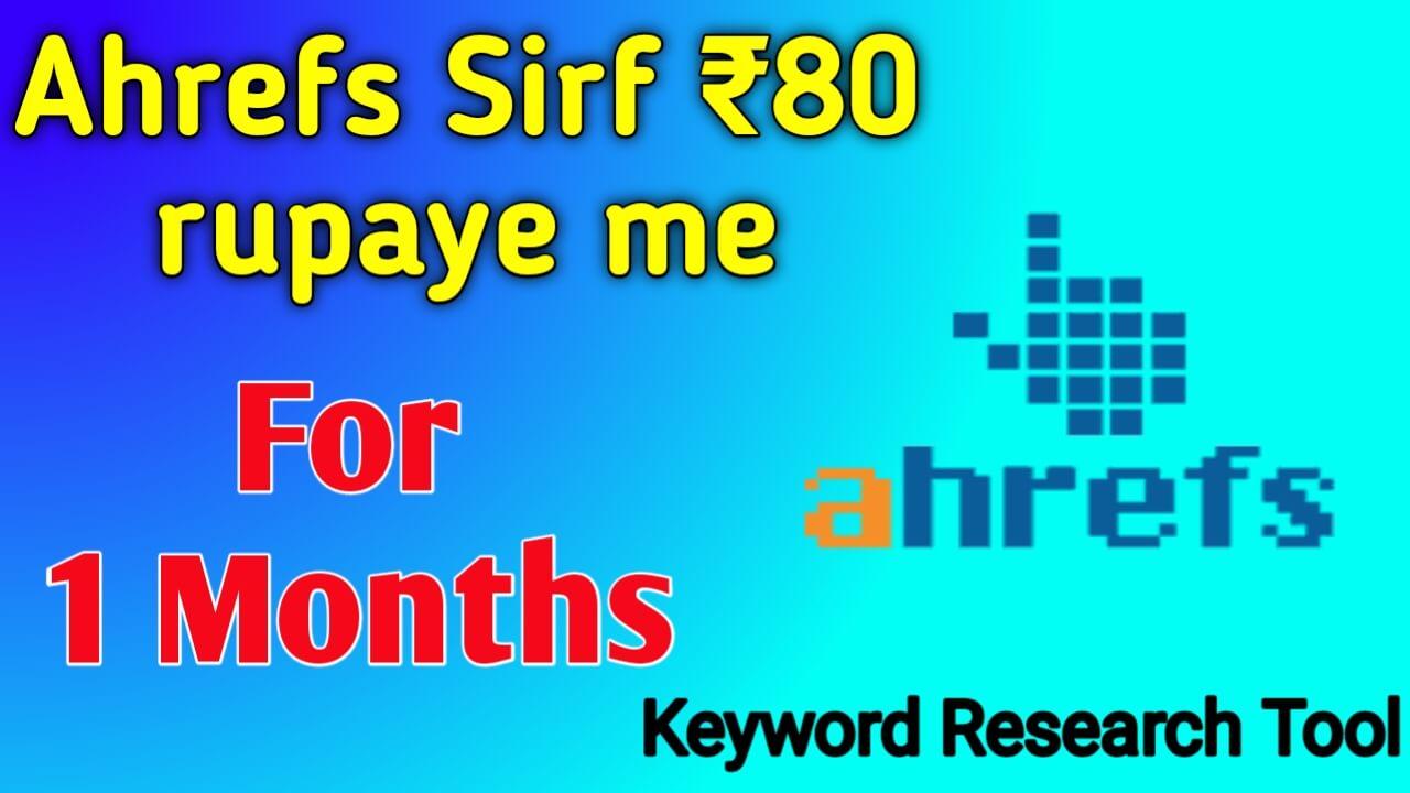Ahrefs Seo tool cheapest price
