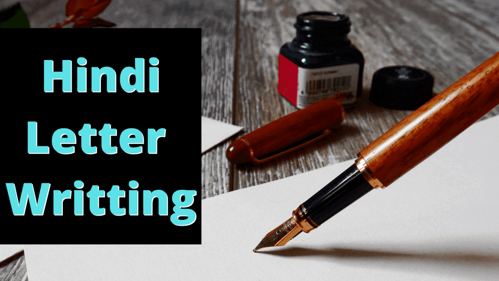 How to write letter in Hindi